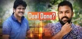nagarjuna-deal-for-tarun-bhascker-details