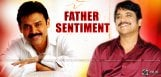 venkatesh-drishyam-film-based-on-father-sentiment
