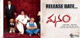 Nagarjuna-confirms-Manam-release-date