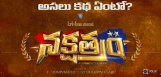 discussion-on-nakshatram-promotion-details
