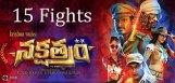 15-fights-in-nakshatram-movie