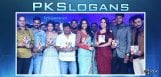 pawankalyan-slogans-at-nakshatram-audio-launch