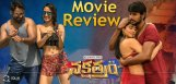 nakshatram-review-ratings-sundeepkishan