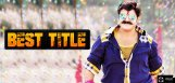balayya-babu-99th-movie-to-be-titled-dictator
