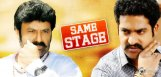 nandamuri-giants-on-one-stage