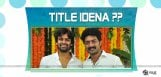 insidetalk-on-kalyanram-saidharamtej-movie-title