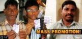 nandamuri-kalyanram-pataas-bus-tickets-promotion