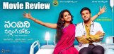 nandininursinghome-movie-review-ratings