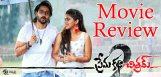 prema-katha-chitram-2-review-and-rating