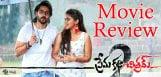 prema-katha-chitram-2-review-and-rating