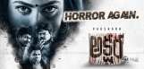 nandita-swetha-in-next-horror-akshara