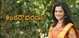 nanditha-new-movie-with-nikhil-exclusive-details