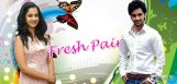 PKC-girl-to-pair-with-Sumanth