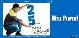 nani-bhale-bhale-magadivoy-25days-collections