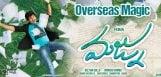 nani-majnu-film-overseas-price-details