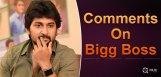 nani-about-bigg-boss-2-hosting-experience