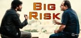 nani-s-big-risk-with-vikram-kumar