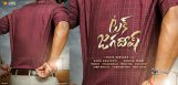 nani-new-movie-tuck-jagadheesh