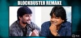 nani-harish-shankar-to-remake-two-countries-film