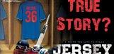 nani-jersey-movie-story-details-