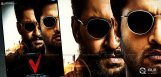 Nani-Sudheer-Babu-V-Movie-Release-Date-Teaser-Date