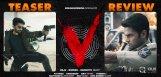 V-Teaser-Review-Dammunte-Nannu-Aapu