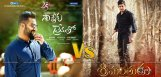 expectations-on-ntr-nannaku-prematho-movie