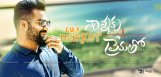 nanaku-prematho-gulf-rights-sold-out-for-rs20lakhs