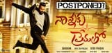 nannaku-prematho-movie-audio-launch-postponed