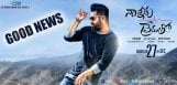 mahesh-babu-as-guest-for-nannaku-prematho-audio