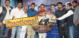 nannaku-prematho-audio-launch-details