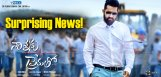 nannaku-prematho-movie-duration-details