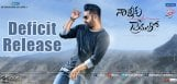 nannaku-prematho-releasing-with-rs16cr-deficit