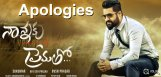 nannaku-prematho-team-apology-to-muslims