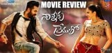ntr-nannaku-prematho-movie-review-ratings