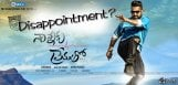 nannaku-prematho-team-disappoints-over-theaters