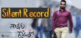 nannaku-prematho-crosses-rs50cr-mark