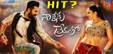 nannaku-prematho-first-week-worldwide-collections