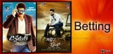 bets-on-nannaku-prematho-dictator-films