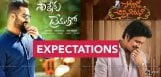 expectations-on-ntr-nagarjuna-upcoming-movies