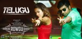 tamil-film-naanum-rowdy-dhan-to-dub-in-telugu