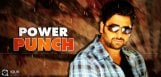 nara-rohit-power-punch