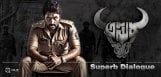 nara-rohit-dialogue-in-asura-movie-trailer