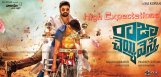 expectations-on-nara-rohit-raja-cheyyi-veste