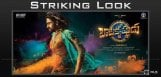 nara-rohit-balakrishnudu-first-look