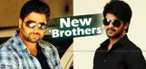 nara-rohit-and-naga-shourya-as-brothers