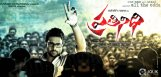 Nara-Rohit-in-and-as-Prathinidhi
