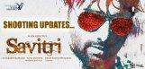 nara-rohit-savithri-movie-details
