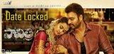 nara-rohit-savitri-movie-release-date