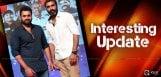 nara-rohith-raja-cheyvesthe-teaser-launch-details